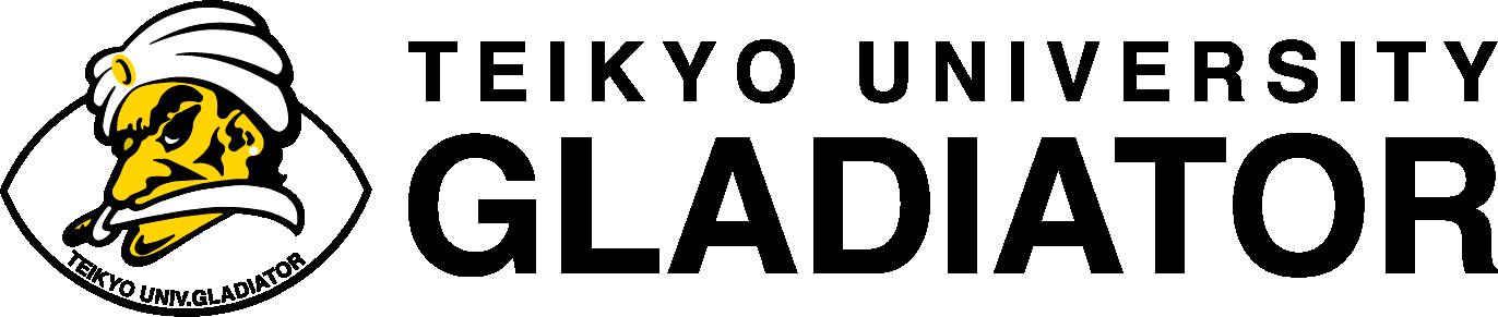 【公式】帝京大学グラディエーター(アメリカンフットボール部|旧アサシンズ)
